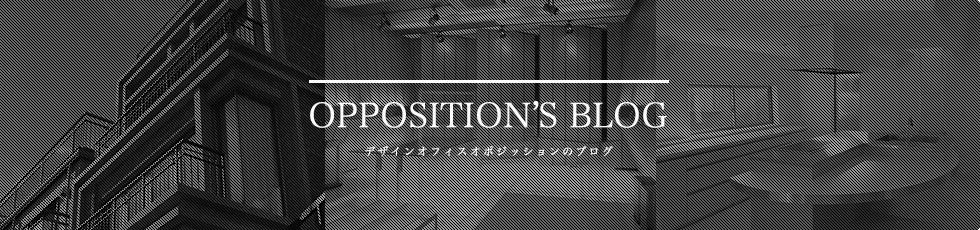 OPPOSITION BLOG