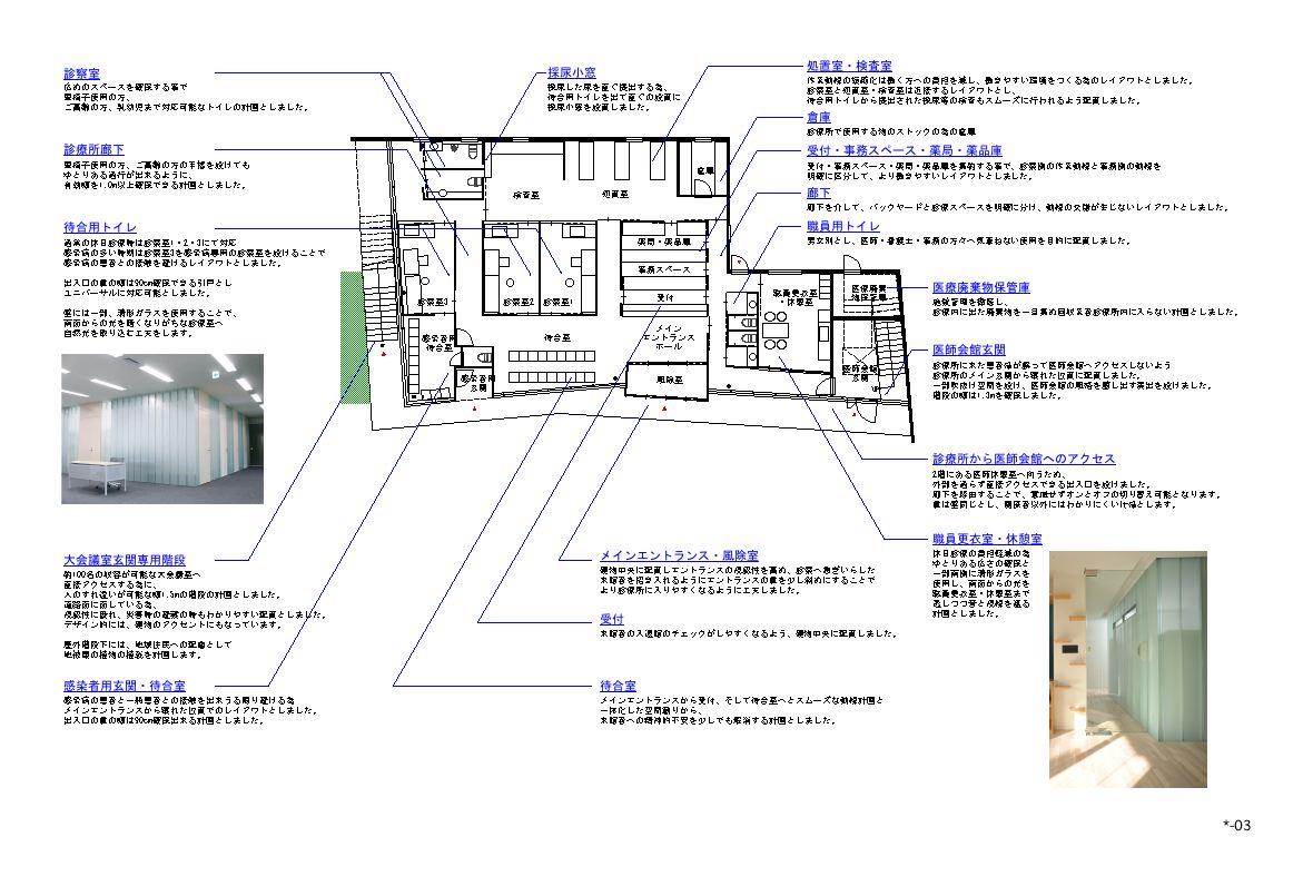03_concept3_20641559175_o